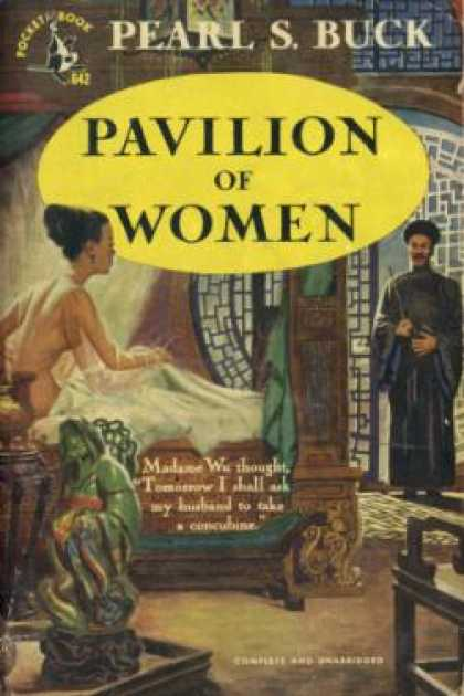 Pocket Books - Pavilion of Women - Pearl S. Buck