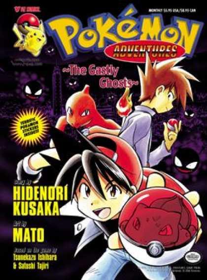 Pokemon adventure 5-1