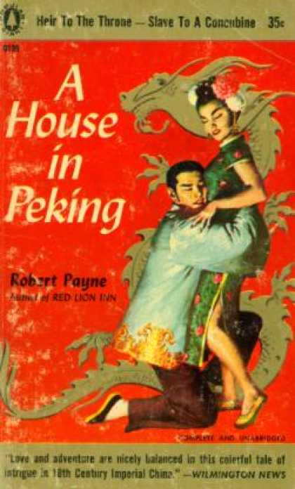 Popular Library - A House In Peking - Robert Payne