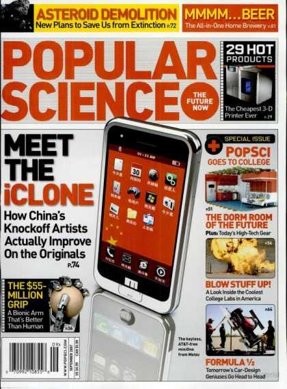 Popular Science - Popular Science - September 2007