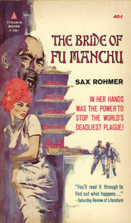 Pyramid Books - The Bride of Fu Manchu - Sax (pen Name Used By Arthur Sarsfield Ward) Rohmer