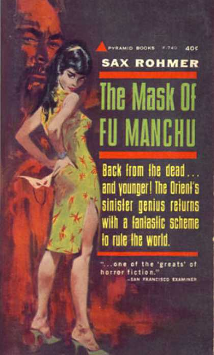 Pyramid Books - The Mask of Fu Manchu