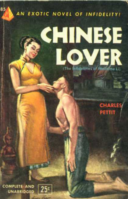 Pyramid Books - Chinese Lover