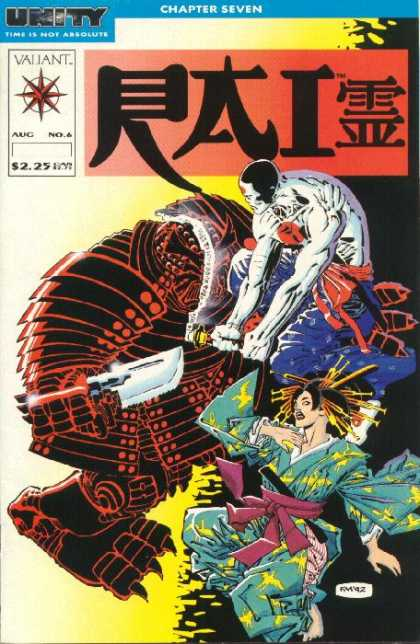 Rai 6 - Chapter Seven - Aug No 6 - Unity Time Is Not Absolute - Chinese - Sword - Frank Miller