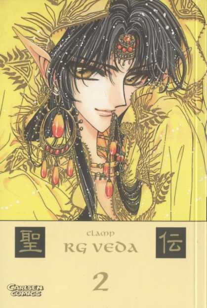 RG Veda 2 - Carlsen Comics - Black Hair - Elf Ears - Clamp - Yellow