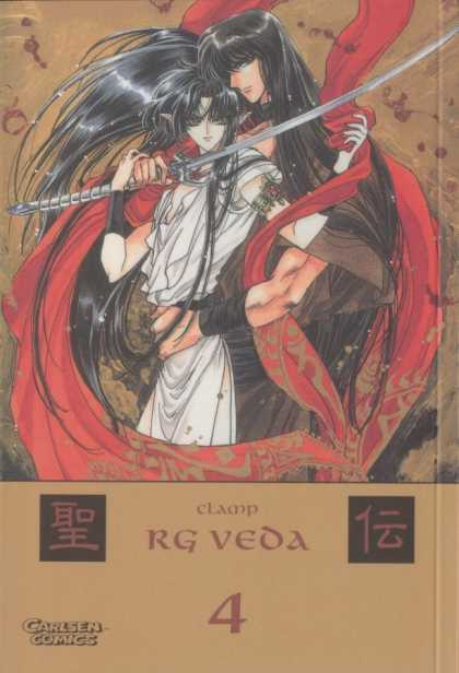 RG Veda 4 - Katana - Red Scarf - White Dress - Long Hair - Clamp