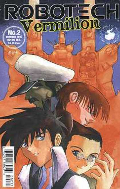 Robotech: Vermilion 2 - No 2 - Captain - Boy Girl - Desert - Space Ship