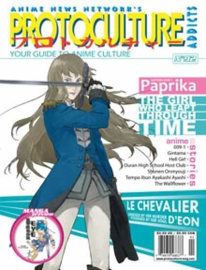 Role Playing Games - Protoculture Addicts #92