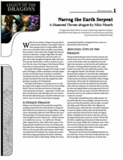 Role Playing Games - Narrog the Earth Serpent (FREE)