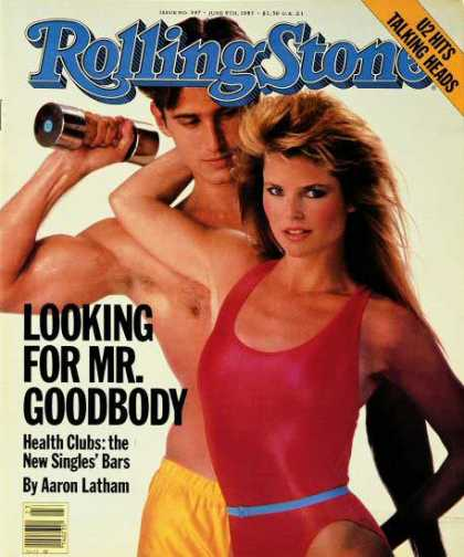 Rolling Stone - Christie Brinkley & Michael Ives