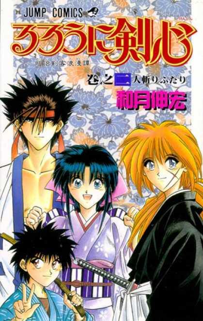 Rurouni Kenshin Covers