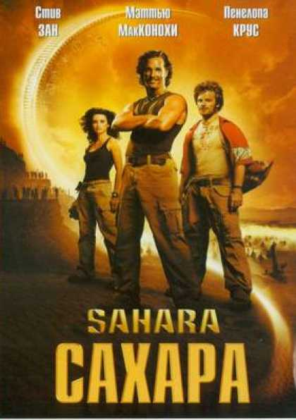 Russian DVDs - Sahara