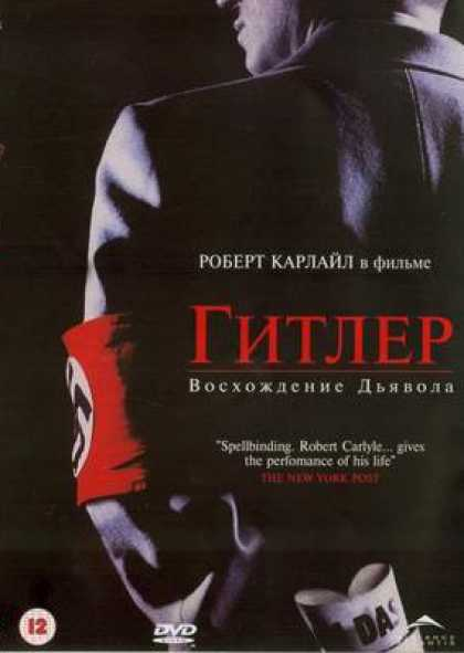 Russian DVDs - Hitler The Rise Of Evil