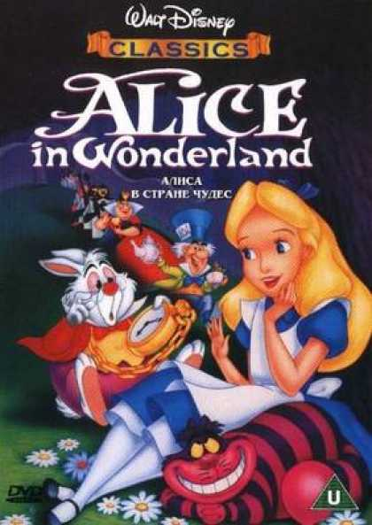 Russian DVDs - Alice In Wonderland