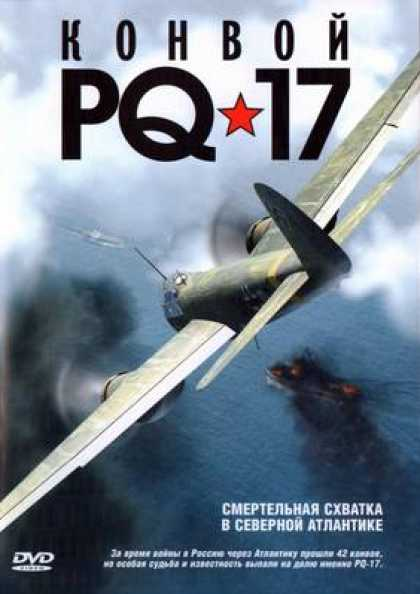 Russian DVDs - Convoy PQ-17