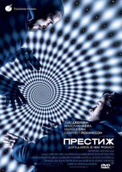 Russian DVDs - The Prestige