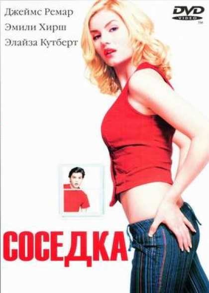 Russian DVDs - The Girl Next Door