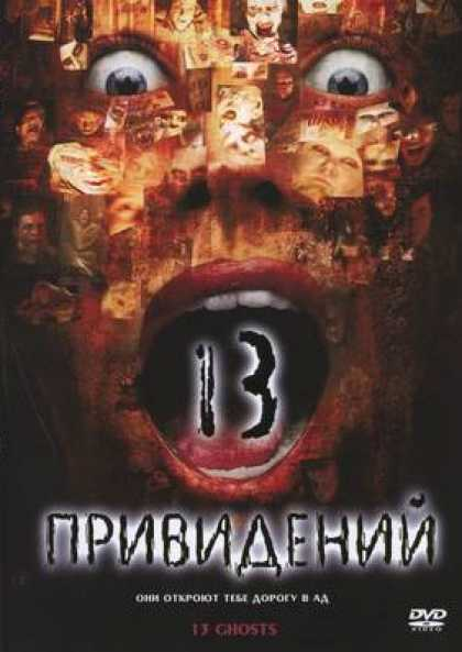 Russian DVDs - Thir13en Ghosts
