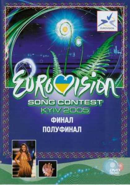 Russian DVDs - Eurovision 2005