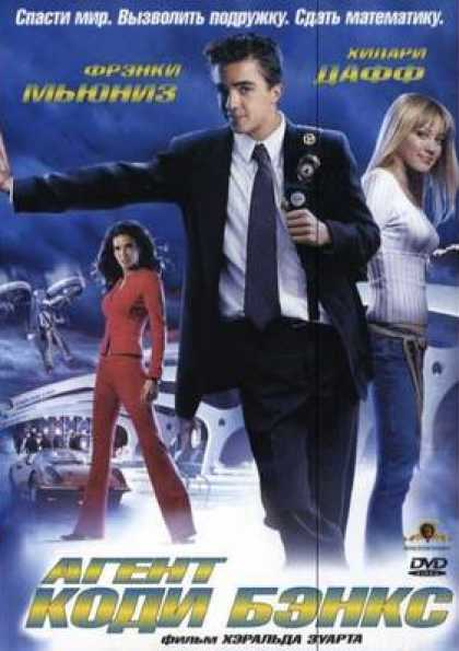 Russian DVDs - Agent Cody Banks