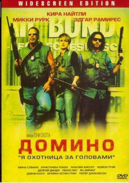 Russian DVDs - Domino