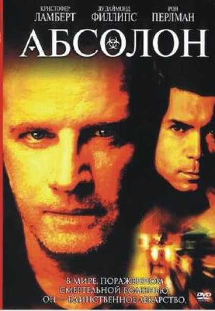 Russian DVDs - Absolon