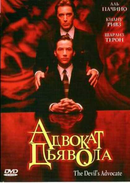 Russian DVDs - Devil's Advocate