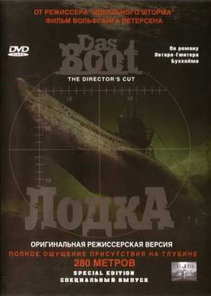 Russian DVDs - Das Boot