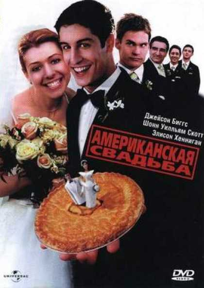 Russian DVDs - American Wedding