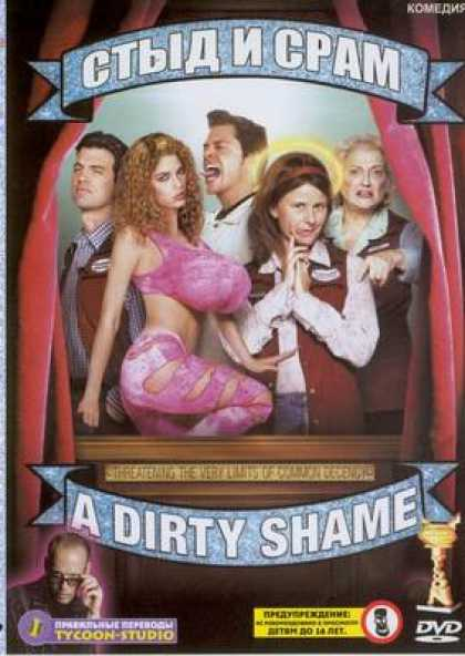 Russian DVDs - A Dirty Shame