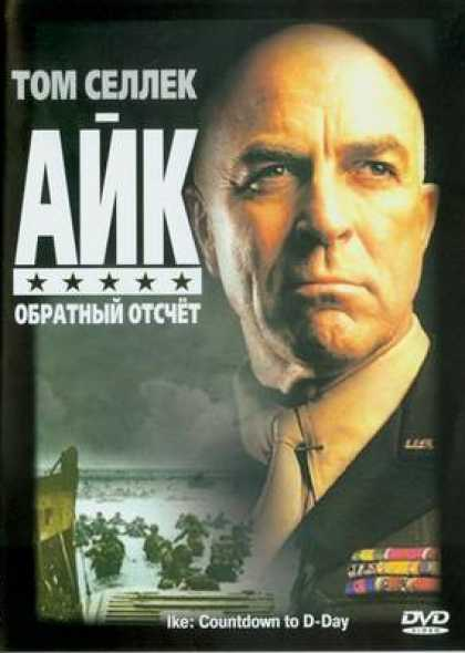 Russian DVDs - Ike: Countdown To D-Day