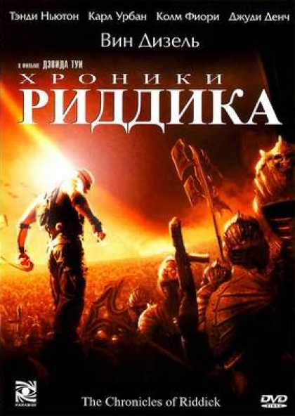 Russian DVDs - The Chronicles Of Riddick