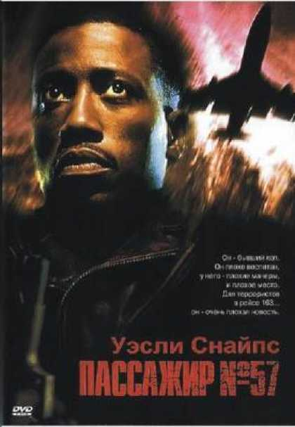 Russian DVDs - Passenger 57