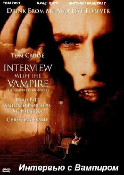 Russian DVDs - Interview With The Vampire