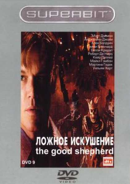 Russian DVDs - The Good Shepard 2006