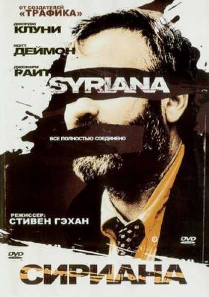 Russian DVDs - Syriana