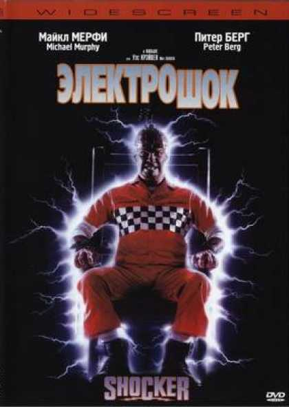 Russian DVDs - Shocker