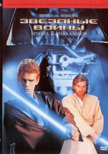 Russian DVDs - Star Wars Episode 2 Attack Of The Clones