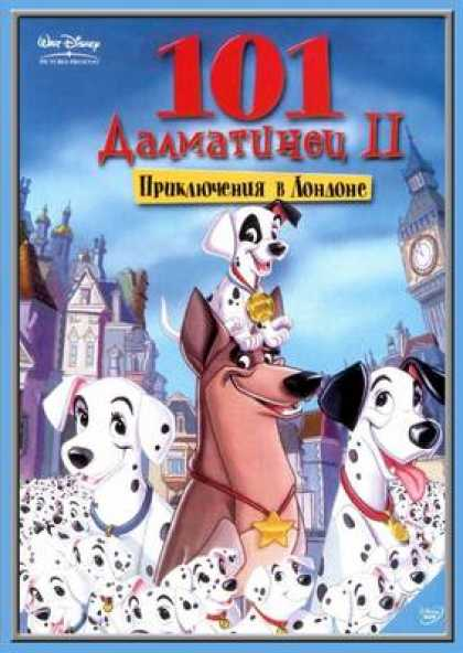 Russian DVDs - 101 Dalmations II