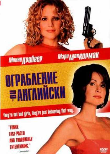Russian DVDs - High Heels And Low Lifes
