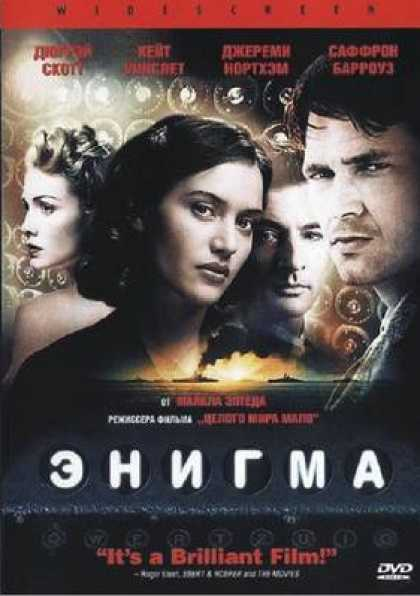 Russian DVDs - Enigma