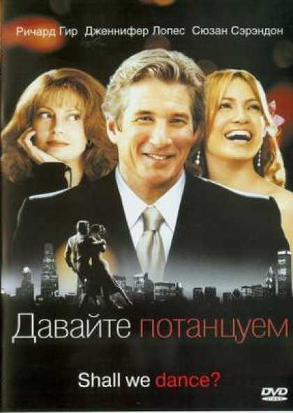 Russian DVDs - Shall We Dance