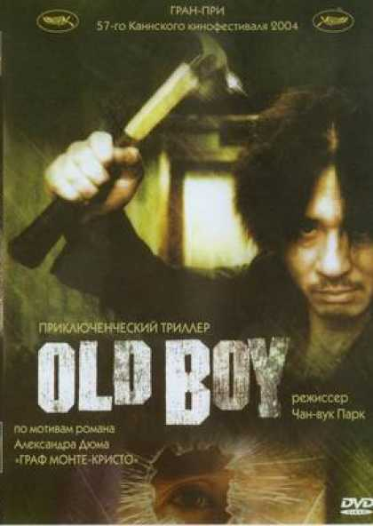Russian DVDs - Old Boy
