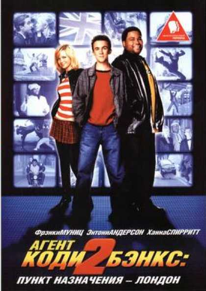 Russian DVDs - Agent Cody Banks 2