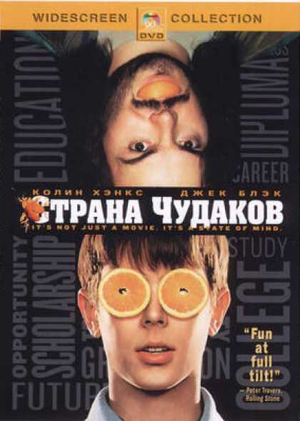 Russian DVDs - Orange County