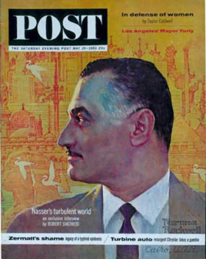 Saturday Evening Post - 1963-05-25: Gamal Abdel Nasser (Norman Rockwell)