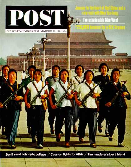 Saturday Evening Post - 1964-11-14: Female Chinese Soldiers (Edward Behr)