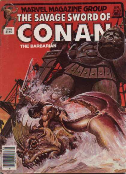 Savage Sword of Conan 80