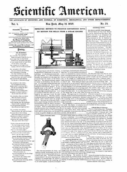 Scientific American - May 12, 1849 (vol. 4, #34)