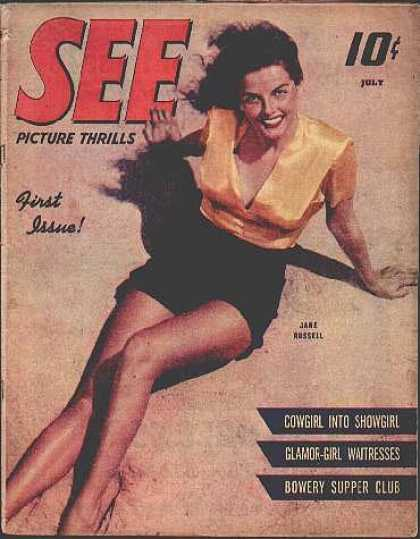 See for Men - 7/1942